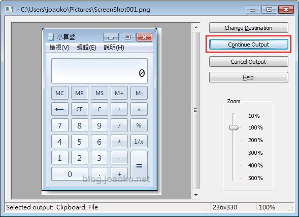 Gadwin PrintScreen - 擷圖預覽、輸出
