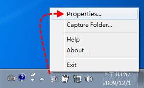 Gadwin PrintScreen - 進入程式設定