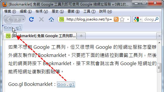 Goo.glBookmarklet.02