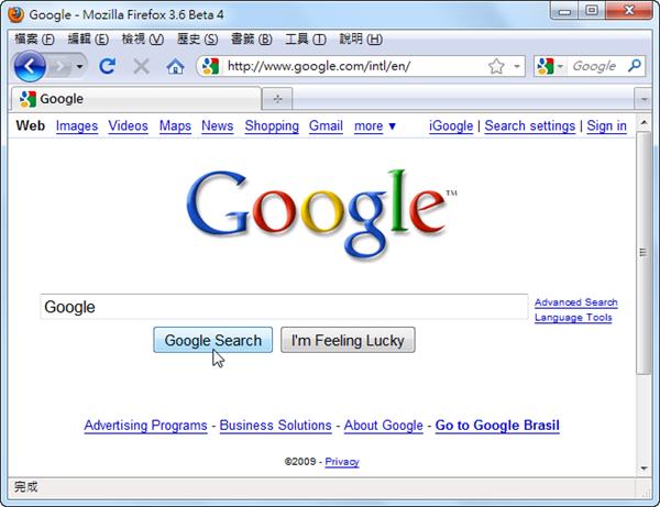 Google 即時搜尋 - 輸入搜尋關鍵字