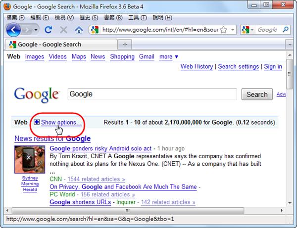 Google 即時搜尋 - 點選「顯示選項」
