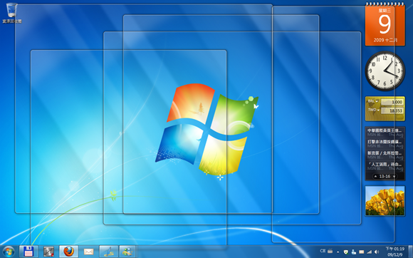 Windows 7 Aero Peek 桌面預覽