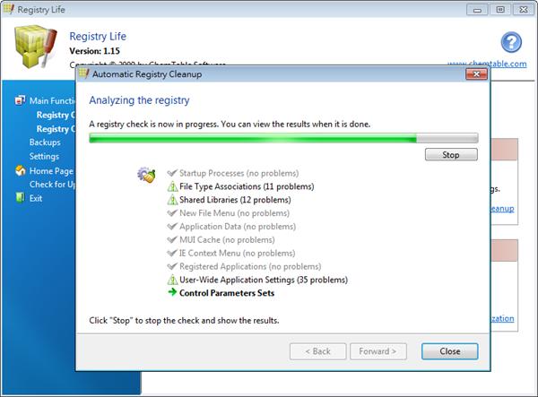 Registry Life - 掃描作業進行中