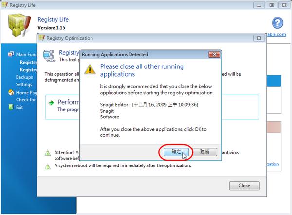Registry Life - 提醒關閉執行中的程式