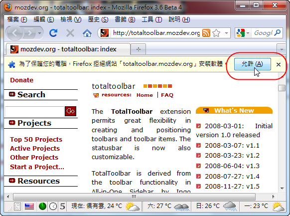 TotalToolbar.02