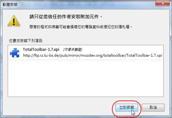TotalToolbar.03