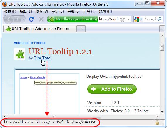 URL Tooltip - 網址顯示於狀態列
