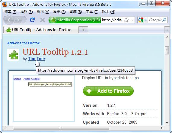 URL Tooltip - 網址顯示於工具提示
