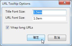 URL Tooltip - 選項