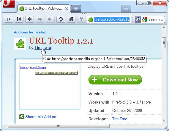 URL Tooltip - Opera 網址顯示於工具提示