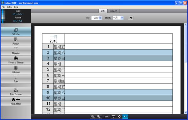 Calme 2010 - 中文格式(按圖放大)
