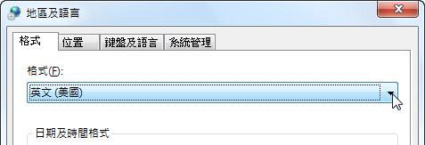 Calme 2010 - 日期格式(Windows 7)