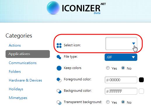 Iconizer - 選擇圖示下拉選單
