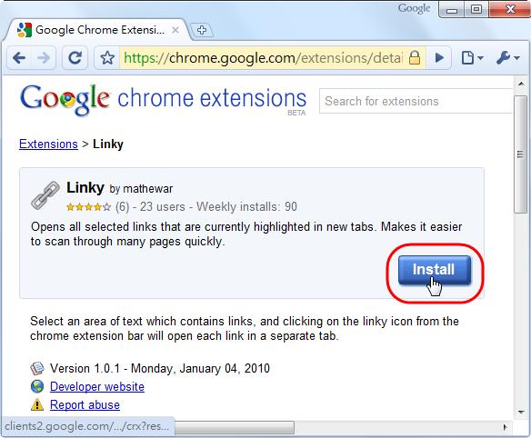 [Chrome] Linky - 安裝