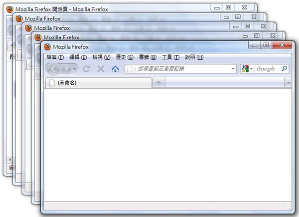 Private Browsing Window - 同時開啟多個私密瀏覽視窗