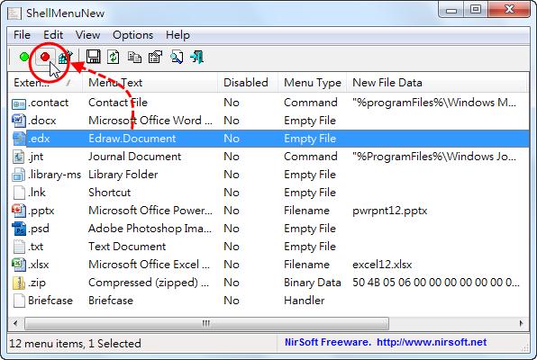 ShellMenuNew - 隱藏右鍵新增選單裡不必要的項目