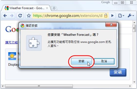WeatherForecast.02