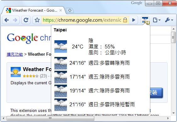 WeatherForecast.05