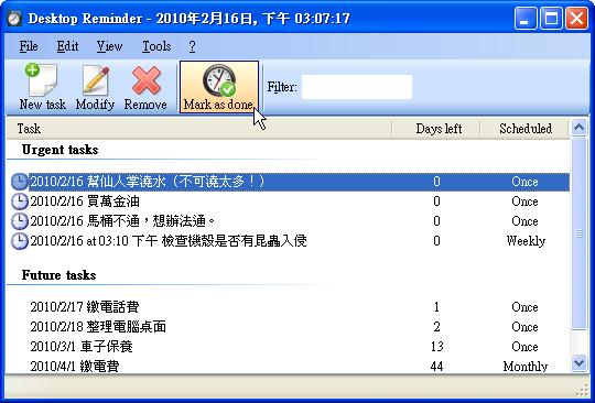 Desktop Reminder - 標示為已完成