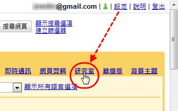 PasteGoogleSearchInGmail.01