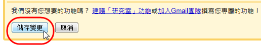 PasteGoogleSearchInGmail.03