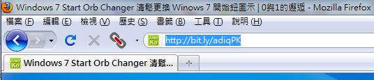 Shorten URL - 縮址方法一