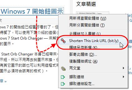 Shorten URL - 縮址方法二
