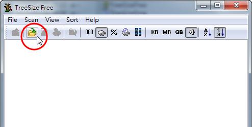 TreeSize Free - 掃描單一資料夾