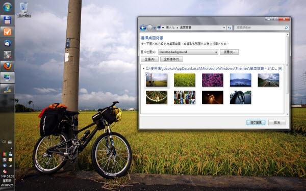 Windows 7 佈景主題 - 蛙大.單車環島