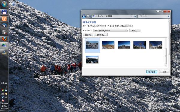 Windows 7 佈景主題 - 蛙大.雪山