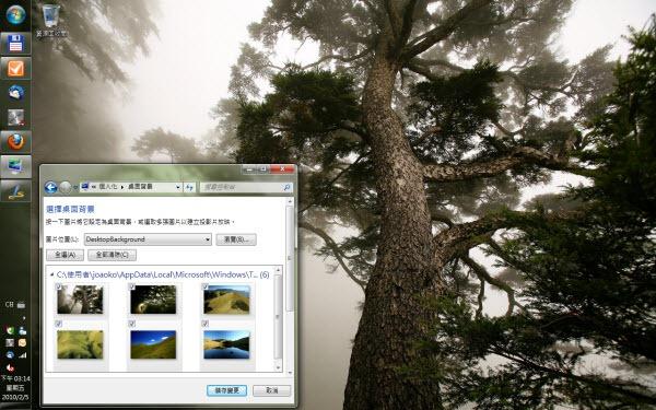 Windows 7 佈景主題 - 蛙大.能高安東軍