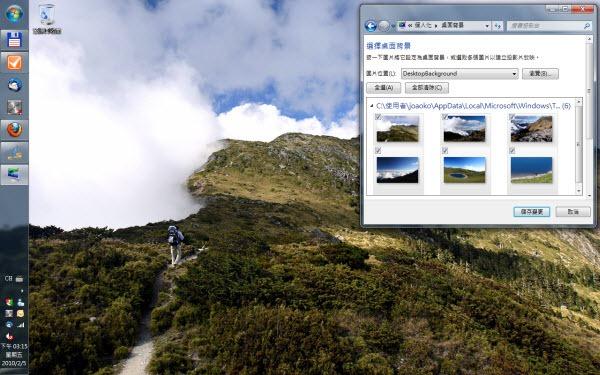 Windows 7 佈景主題 - 蛙大.嘉明湖