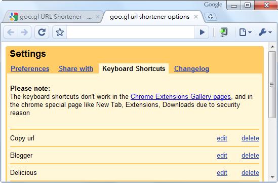 goo.gl URL Shortener - 快速鍵選項