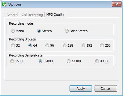 iFree Skype Recorder - 錄音品質選項