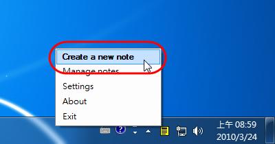 NoteFly - 新增便利貼