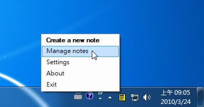 NoteFly - 進入便利貼管理界面