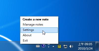 NoteFly - 進入程式選項