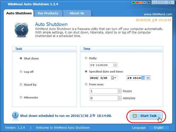 WinMend Auto Shutdown - 設定工作及時間