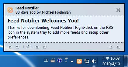 Feed Notifier - 歡迎訊息