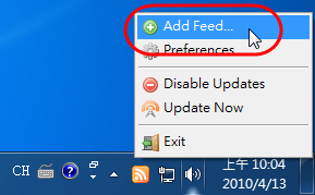 Feed Notifier - 新增訂閱
