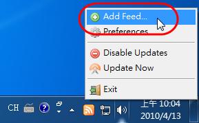 Feed Notifier - 新增訂閱