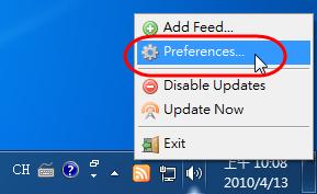 Feed Notifier - 進入程式選項