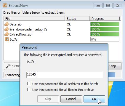 ExtractNow - 密碼保護的壓縮檔