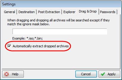 ExtractNow - 拖曳壓縮檔至程式主界面後自動解壓縮