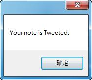 NoteFly - 成功將便利貼內容發送到 Twitter