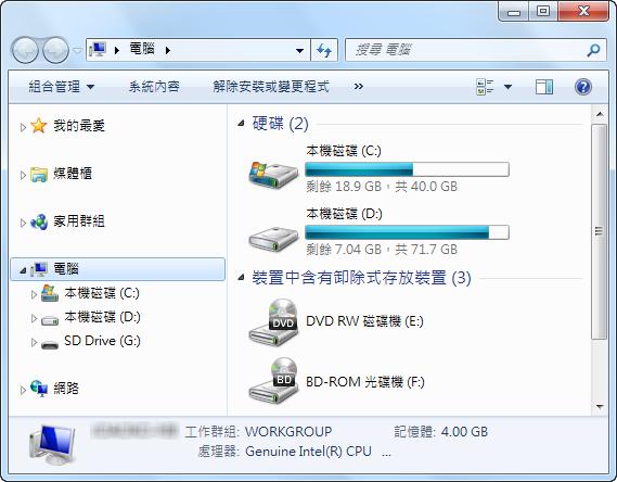 預設的檔案總管瀏覽窗格
