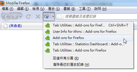 Tab Utilities - 回復已經關閉分頁