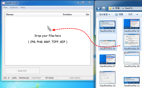 i2pdf - 拖曳圖片到主視窗裡