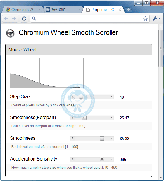Chromium Wheel Smooth Scroller - 設定平滑細節
