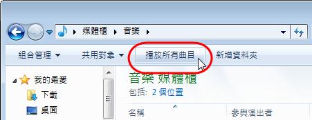 Windows7Libraries.10